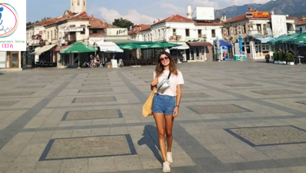 MY THIRD WEEK IN PRILEP