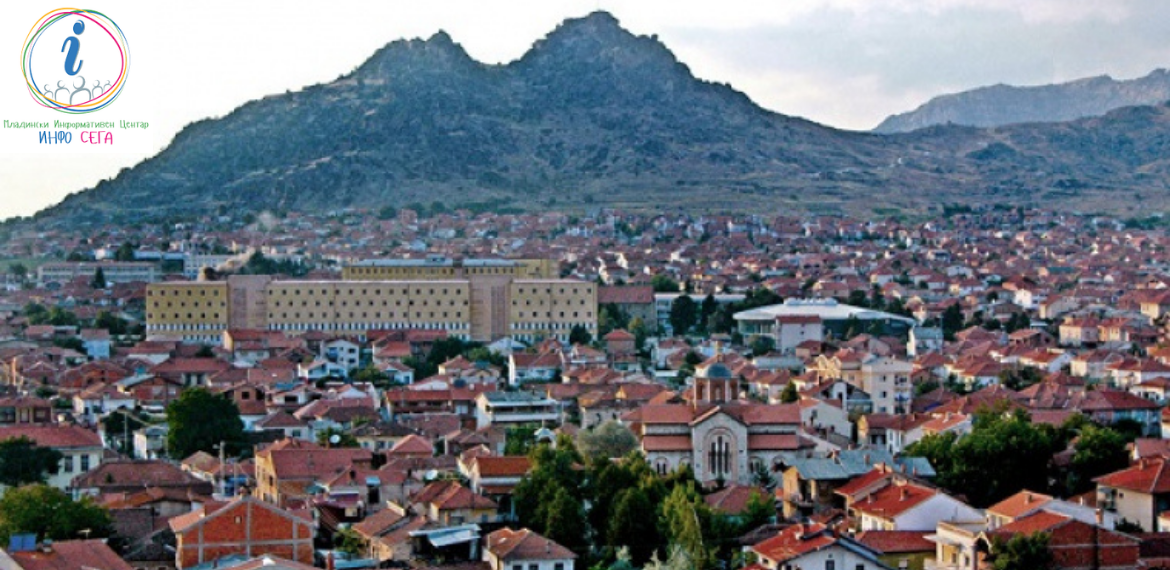 First impressions of a young Frenchman on EVS in Prilep